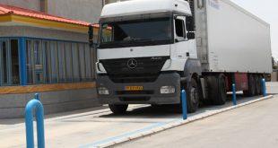 باسکول خودرو ایران