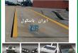 باسکول | لیست قیمت باسکول دیجیتال و جاده ای